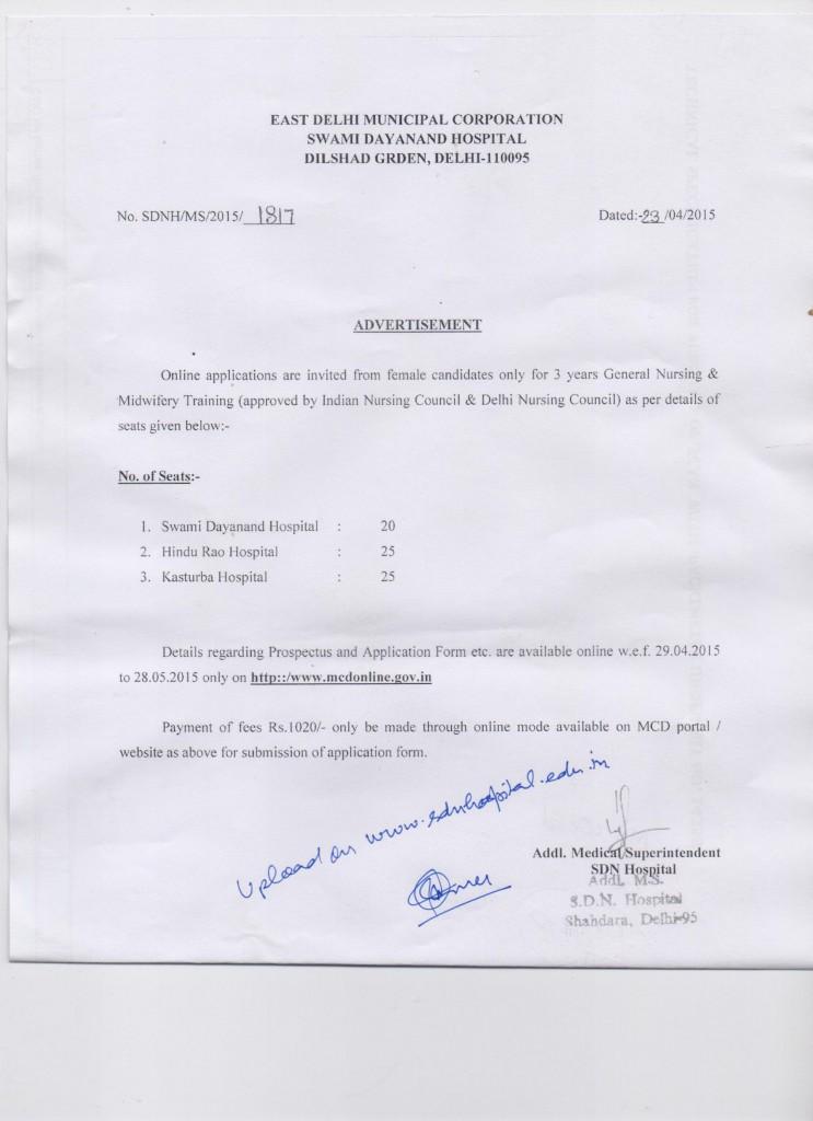 nursing vacancy 001