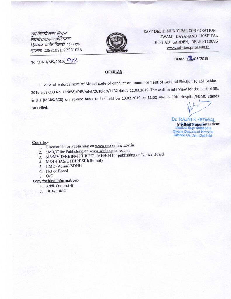 Regarding Walk in interview SRs & JRs held on 13.03.2019 stands cancelled